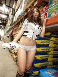 CANDY GIRL(佐山彩香8)